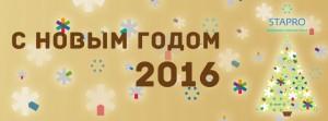PF-2016-ru