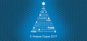 PF-ru-2017